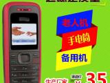 原装正品手机批发1208低价礼品促销彩屏老人手机批发备用手机