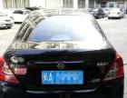 日产阳光2015款 1.5XE CVT 精英版 随时看车,支持分