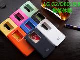 lg g2手机壳 lg g2手机皮套 D802手机保护壳 精仿