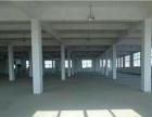 工业园区 厂房 4700平米 可分割