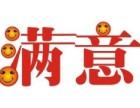 欢迎进入-)南昌约克空调维修各中心 售后服务电话