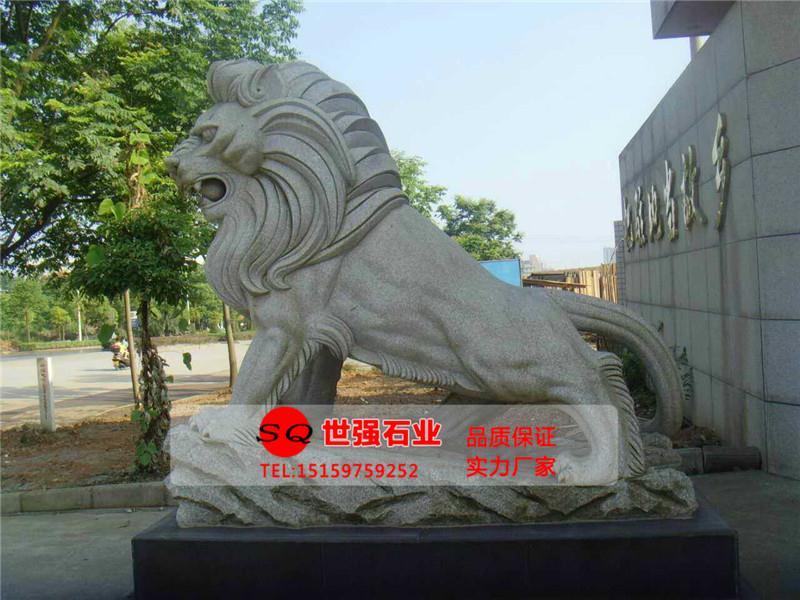 台湾动物石雕_出售福建动物石雕