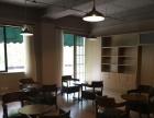 东海西路 海信大厦对面 1500平瑜伽会所咖啡部分