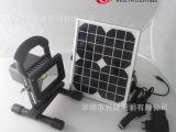 10W太阳能充电野营灯IP65户外作业灯太阳能投光灯最长续航12
