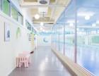 九龙坡特色专业早教中心有哪些?天宝乐早教学校
