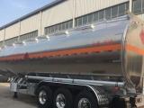 转让 油罐车福田铝合金半挂哪家质量好价格低