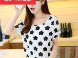 2014夏季韩版新款女装爱心印花圆领大码短袖打底T恤雪纺衫