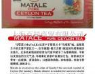 百禄红茶招商加盟