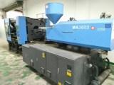 本厂出售海天二手注塑机MA3800