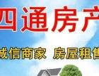 宝应县周边北奥康城 3室1厅1卫 100㎡