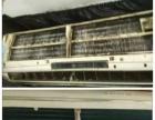家电清洗的必要性 冰箱 空调 油烟机清洗