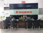 菊花村 东三环周边室内设计软件培训,小班制教学