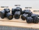 长沙佳能 索尼 尼康 宾得单反 微单相机,镜头等数码回收