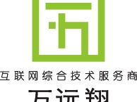 深圳 龙华网站建设公司
