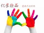 菏泽美丽乡村 莱芜文化墙 潍坊3D墙绘 浮雕壁画 彩绘