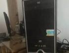 出售电脑主机300