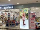 2019 中国十大母婴用品店加盟 母婴连锁加盟店