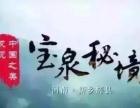 99元~畅游世外桃源碧水丹山宝泉秘境+南太行关山
