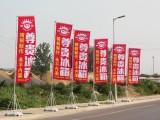 合肥注水旗 合肥3米 5米 7米注水道旗价格