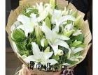 渭南婚庆网鲜花订制 市内1小时送达本地花店值得信赖