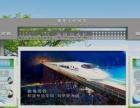 济宁中媒宣传栏、公交站台 专业生产厂家