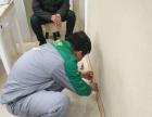 真正的卓高专业瓷砖美缝 环保又安全售后有保障