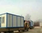 住人集装箱活动房出租出售6元一天便宜划算,经济实惠