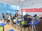 昆山美术老师考 小学教师资格证在里报考