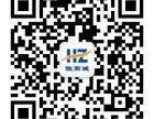 惠泽零购网 一个迅速崛起的零购网站