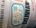 呼和浩特专业修烫房顶漏水 专业防水