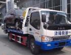 日照24h汽车道路救援送油搭电补胎拖车维修