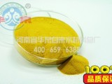 聚合硫酸铁生产厂家 聚合硫酸铁的含量 聚合硫酸铁生产厂家