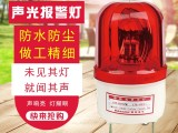 陕西及周边省市监狱学校停车场高速路收费站医院紧急报警闪灯