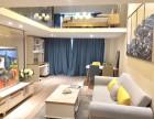 新天地世嘉君座豪华装修LOFT两室 中大银泰城 周边设备齐全新天