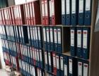 平潭公司注册免费提供自贸区地址,代理记账