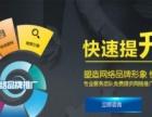 咸阳网络推广公司,咸阳自媒体推广,咸阳微信推广公司