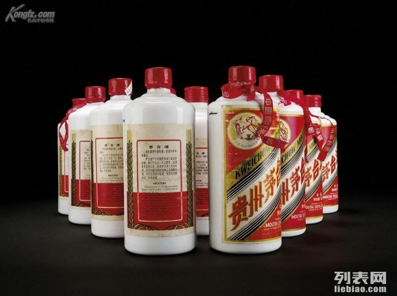 青岛回收茅台酒