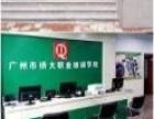 广州市南沙报考成人学历教育在哪里