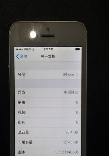 64g国航苹果5s99新