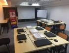 南京暑假电脑学习就选弘智教育