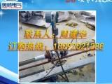 防爆加热丝,高温温控伴热电缆,不锈钢伴热电缆