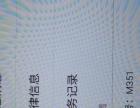 95成新8核魅族MX3超薄手机低价卖