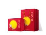 北京朋來舒風中秋佳節花好月圓口罩禮盒