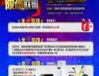 3D效果图、广告设计、宣传品设计、书籍/PPT喷绘