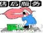 偃师春兰空调官方网站售后服务维修咨询电话欢迎您