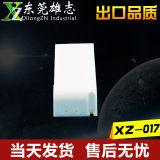电源外壳 防水电源塑胶外壳led驱动 X