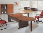 北京办公家具 办公桌 电脑桌 老板桌椅子沙发厂家特价直销