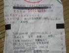 华为7X荣耀畅玩版高配版