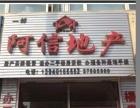 新民东城紫祥苑 2室1厅77平米 中等装修 半年付