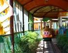 深圳南山中山公园儿童游乐场